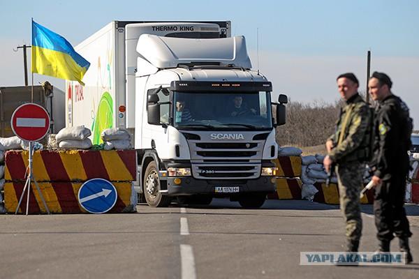 Крымские татары идут в атаку