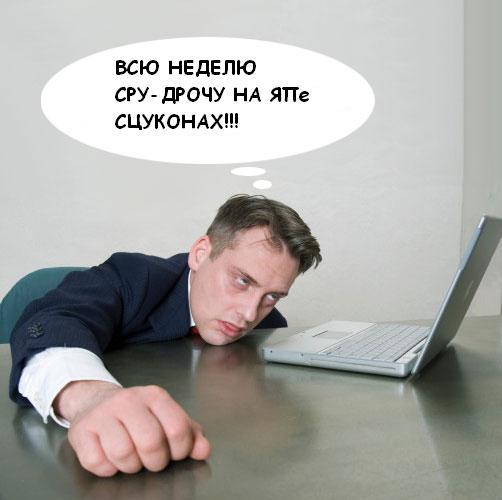 porno-gde-zastavlyayut-drochit