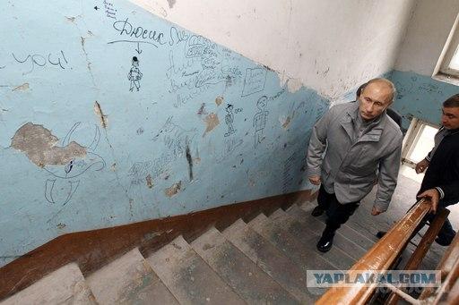 Путин побывал в женском общежитие