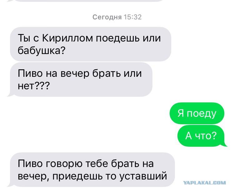 тексты для знакомства по смс