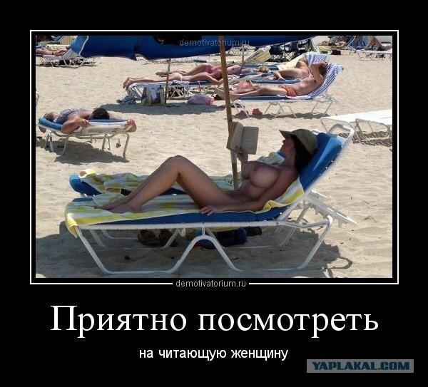 http://s00.yaplakal.com/pics/pics_original/3/4/7/11770743.jpg