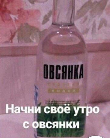 http://s00.yaplakal.com/pics/pics_original/3/4/7/13085743.jpg