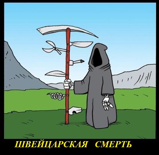 http://s00.yaplakal.com/pics/pics_original/3/4/8/13078843.png