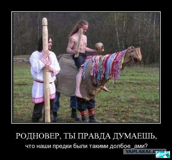 Эротические игрища и обычаи древних славян