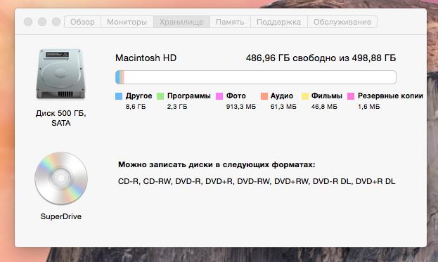 """Продам MacBook Pro 13"""""""