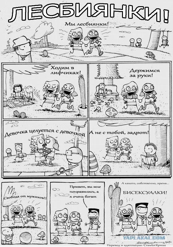 porno-devushki-v-sinih-chulkah