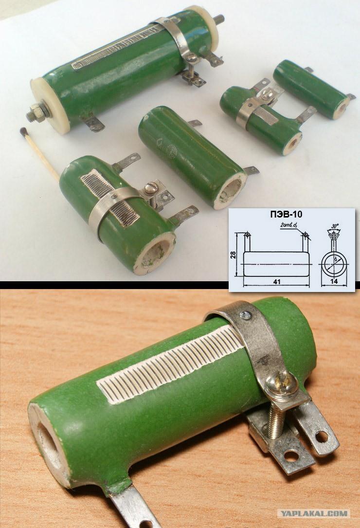 Паяльник на 220 вольт из резистора
