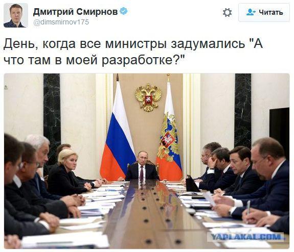 Матвиенко объявила о срочном заседании правительства