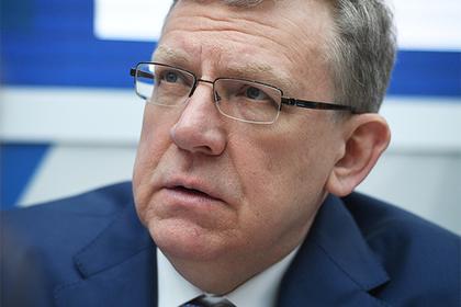 Кудрин призвал оставить санкции США без ответа