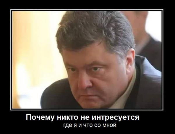 ГПУ продолжает ждать Порошенко на допрос по делу Майдана: договоренности есть, - Горбатюк - Цензор.НЕТ 2937