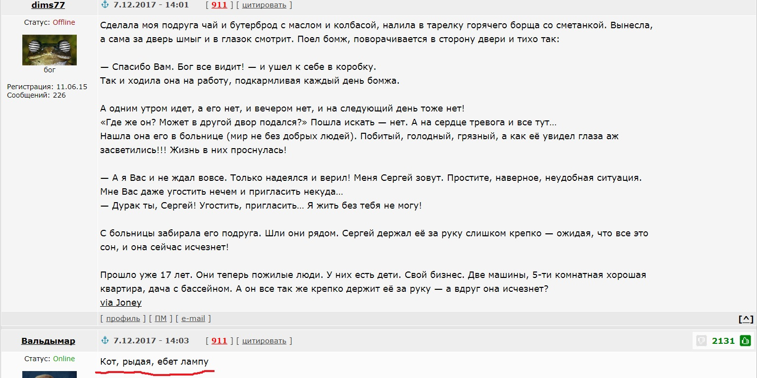 http://s00.yaplakal.com/pics/pics_original/3/5/0/11434053.jpg