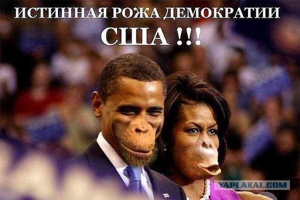 Жена Обама возмутила жителей Саудовской Аравии