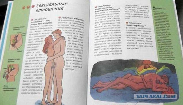 chto-vi-dumaete-o-masturbatsii