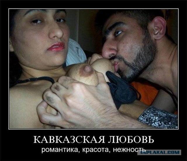 порно масульмане