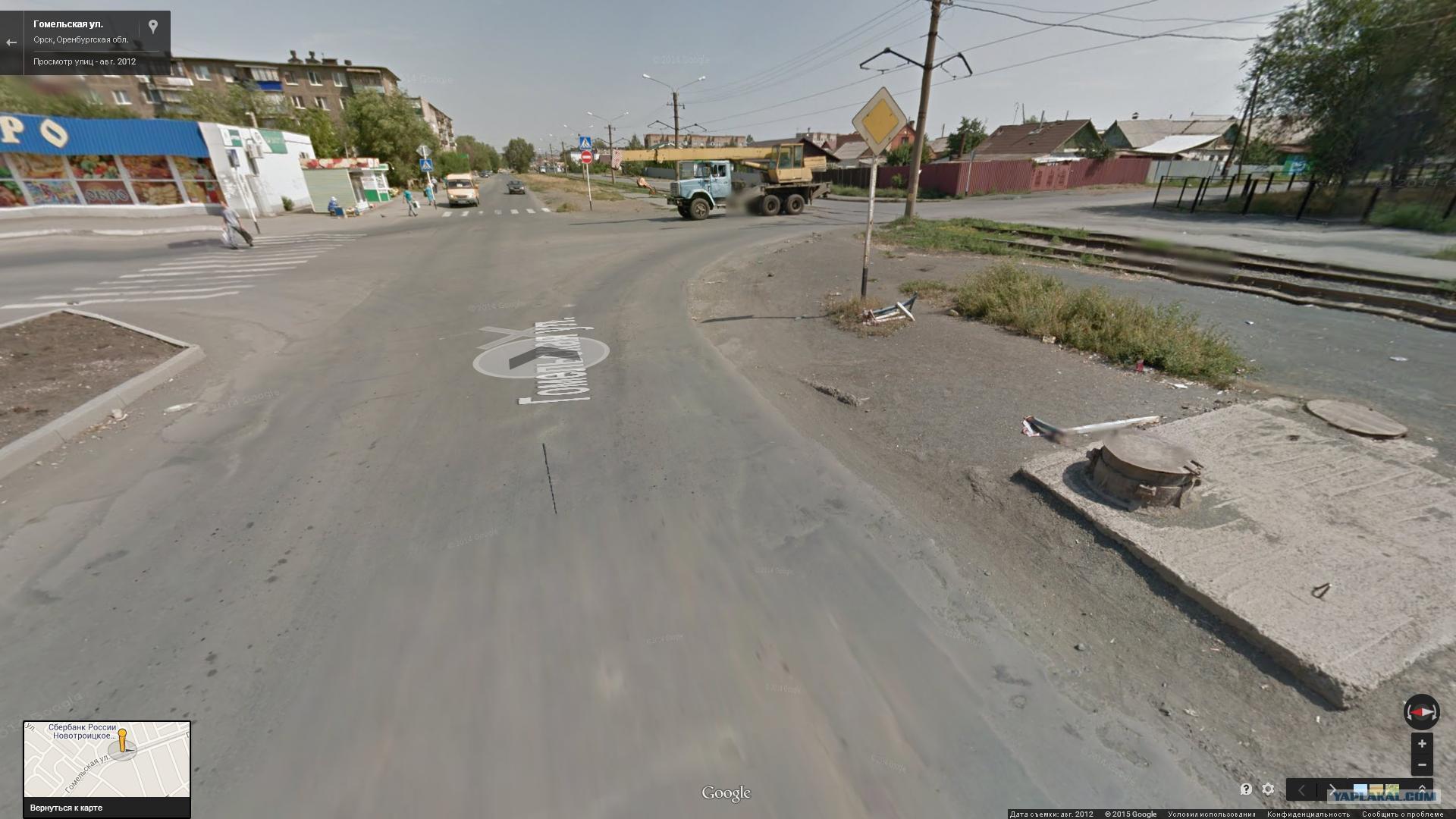 проезд перекрестка со знаком уступи дорогу с направлением