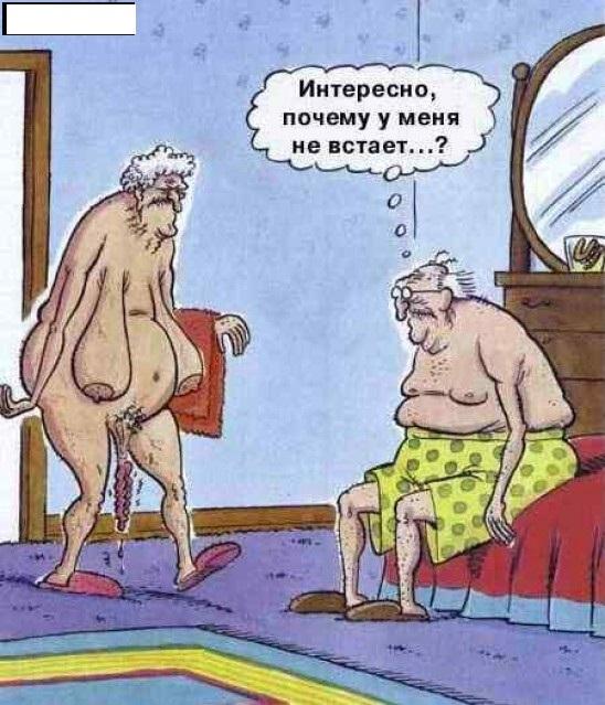 fetish-s-nozhkami-kolgotki