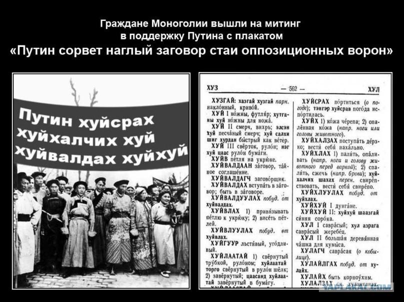 Внешнее вторжение, распад страны, межнациональные конфликты, - украинцы назвали наибольшие фобии года - Цензор.НЕТ 4913