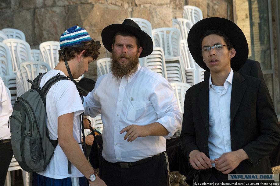 еврейские рыбаки