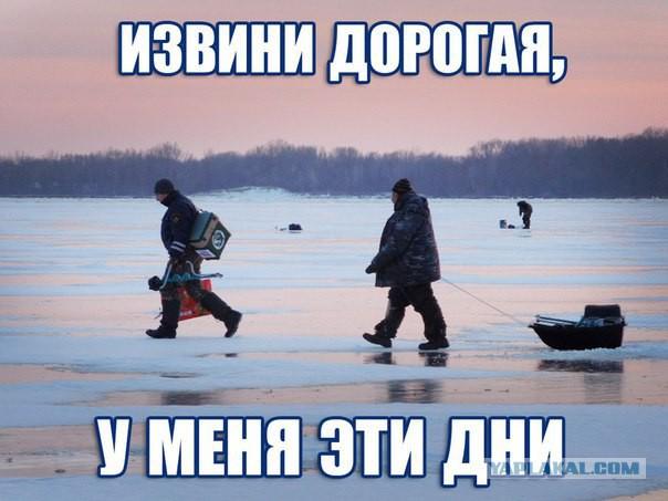 «Может им сразу гири с верёвками давать»: глава Балаково возмутился любителями зимней рыбалки