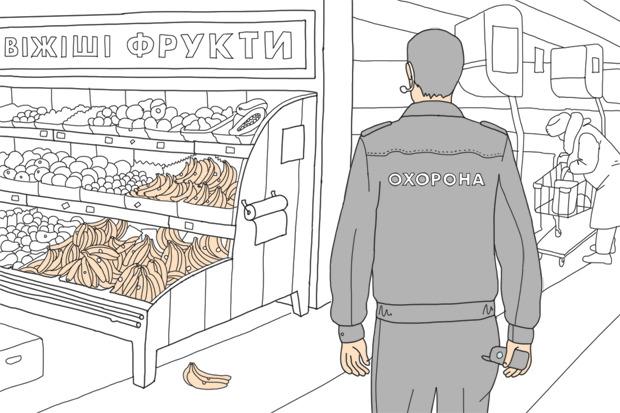 Как всё устроено: Работа охранника в супермаркете