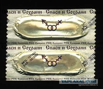 Вся правда о презервативе фото 588-979