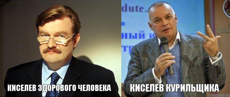 Евгения Киселева по ошибке не впустили в Украину. Запрет выдан на его однофамильца-пропагандиста, - СМИ - Цензор.НЕТ 5749