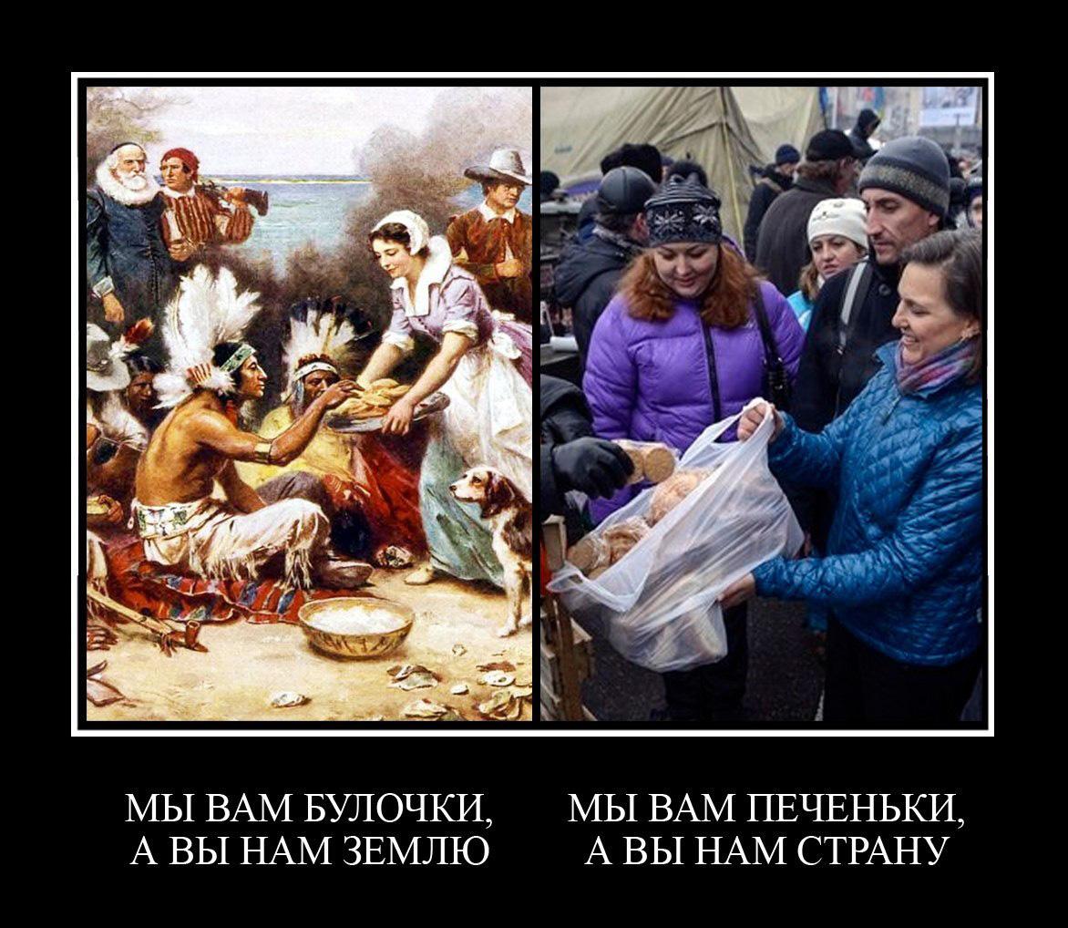 Шалавы на украине 10 фотография