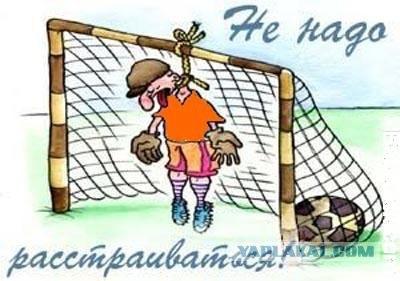 скачать игры на psp через torrent футбол и украинская лига