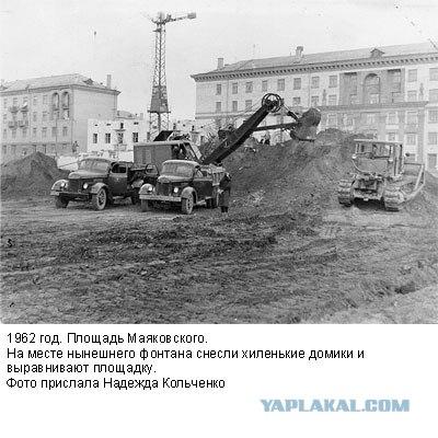 Фотографии послевоенного Запорожья