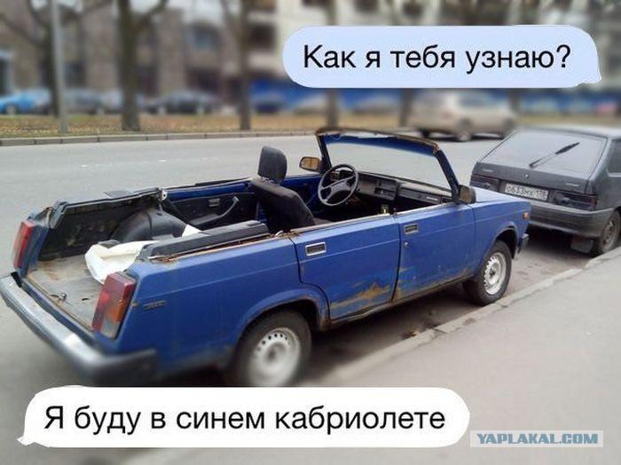 Пьяный водитель, с пеньком вместо сиденья, задержан патрульными в Ивано-Франсковске - Цензор.НЕТ 4987