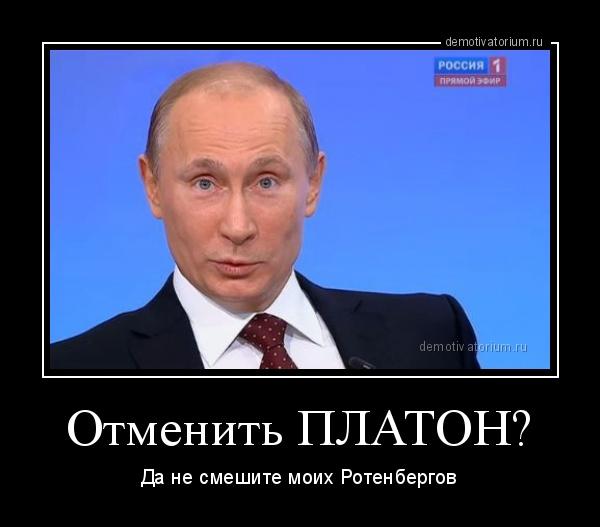 Кремль хочет ужесточить штрафы для дальнобойщиков.