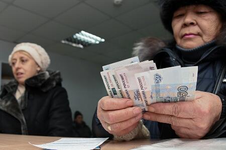 Правительство выбрало основной вариант повышения пенсионного возраста