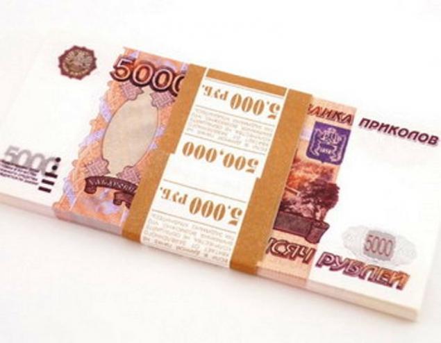 Заменил 4 млн руб в кассе на Билеты Банка Приколов