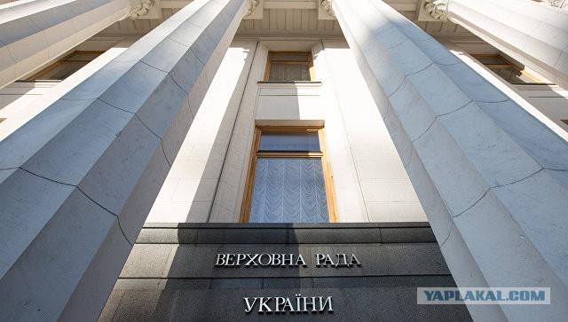 В Раде пригрозили выселить всех россиян из Крыма