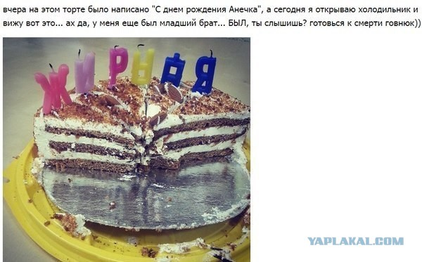 http://s00.yaplakal.com/pics/pics_original/3/6/0/4397063.jpg