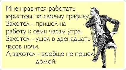 Зарегистрирую ООО Бесплатно в Москве