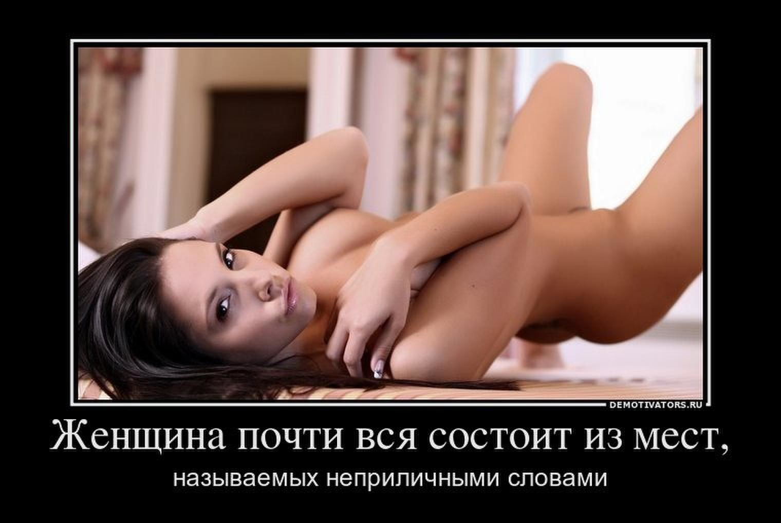 19-zabavnih-faktov-o-sekse