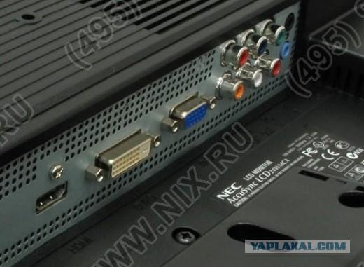 """Москва. Монитор NEC AccuSync LCD24WMCX 24"""""""