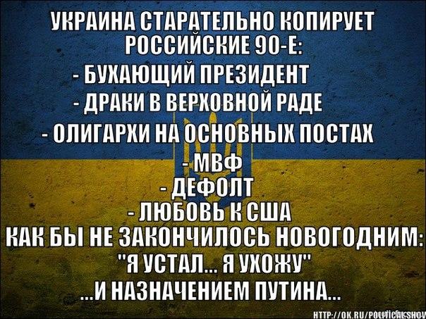 Использование силы и оружия должно быть исключительно прерогативой властей, - Пайетт о перестрелке в Мукачево - Цензор.НЕТ 2831