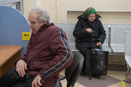 Россия вошла в пятерку худших стран для пенсионеров