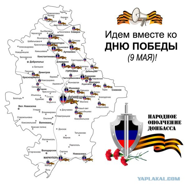 """МИД: Россия осуществляет в отношении восточных регионов Украины """"завуалированную оккупацию"""" - Цензор.НЕТ 4651"""