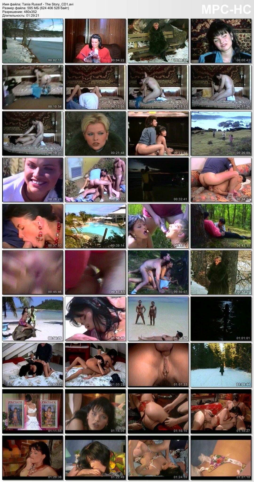 Скачать порно татьяна 3 - Онлайн порно клипы для самых настоящих ...