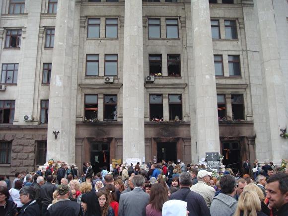На Украине назвали подозреваемых по делу о пожаре в Доме профсоюзов в Одессе