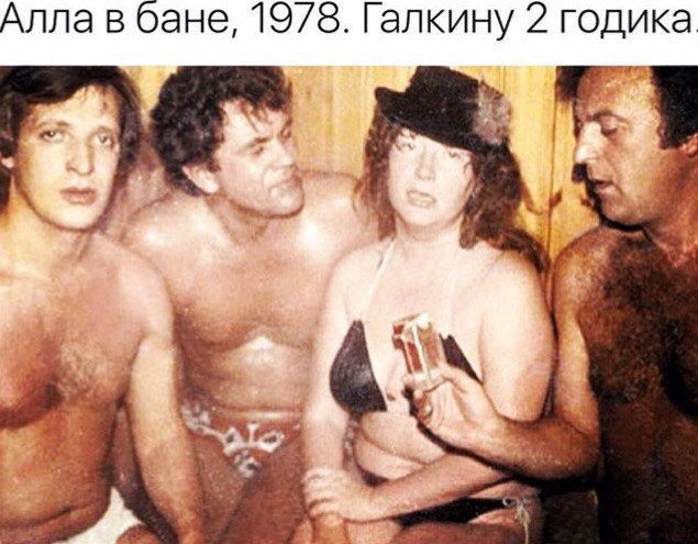 """""""Алла в бане"""""""