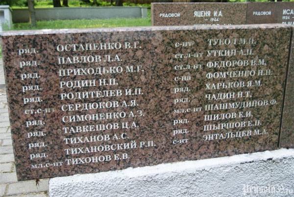 Вильнюс: Нужно снести памятники советским солдатам и оставить захоронения безымянными