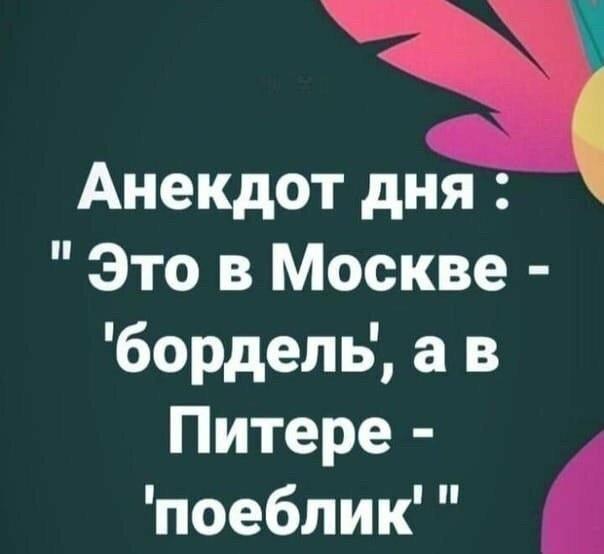 http://s00.yaplakal.com/pics/pics_original/3/6/4/12929463.jpg