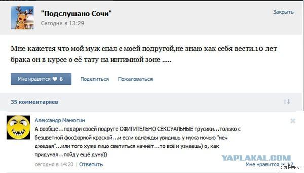 Комментарий к подарку вконтакте 92