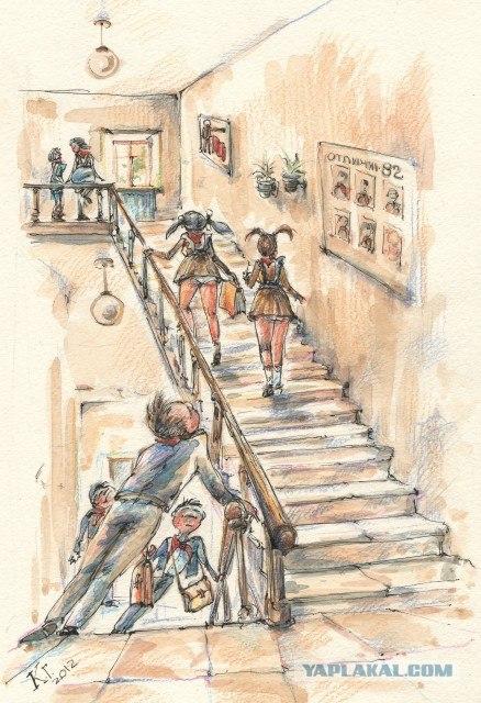 Лестница 1982