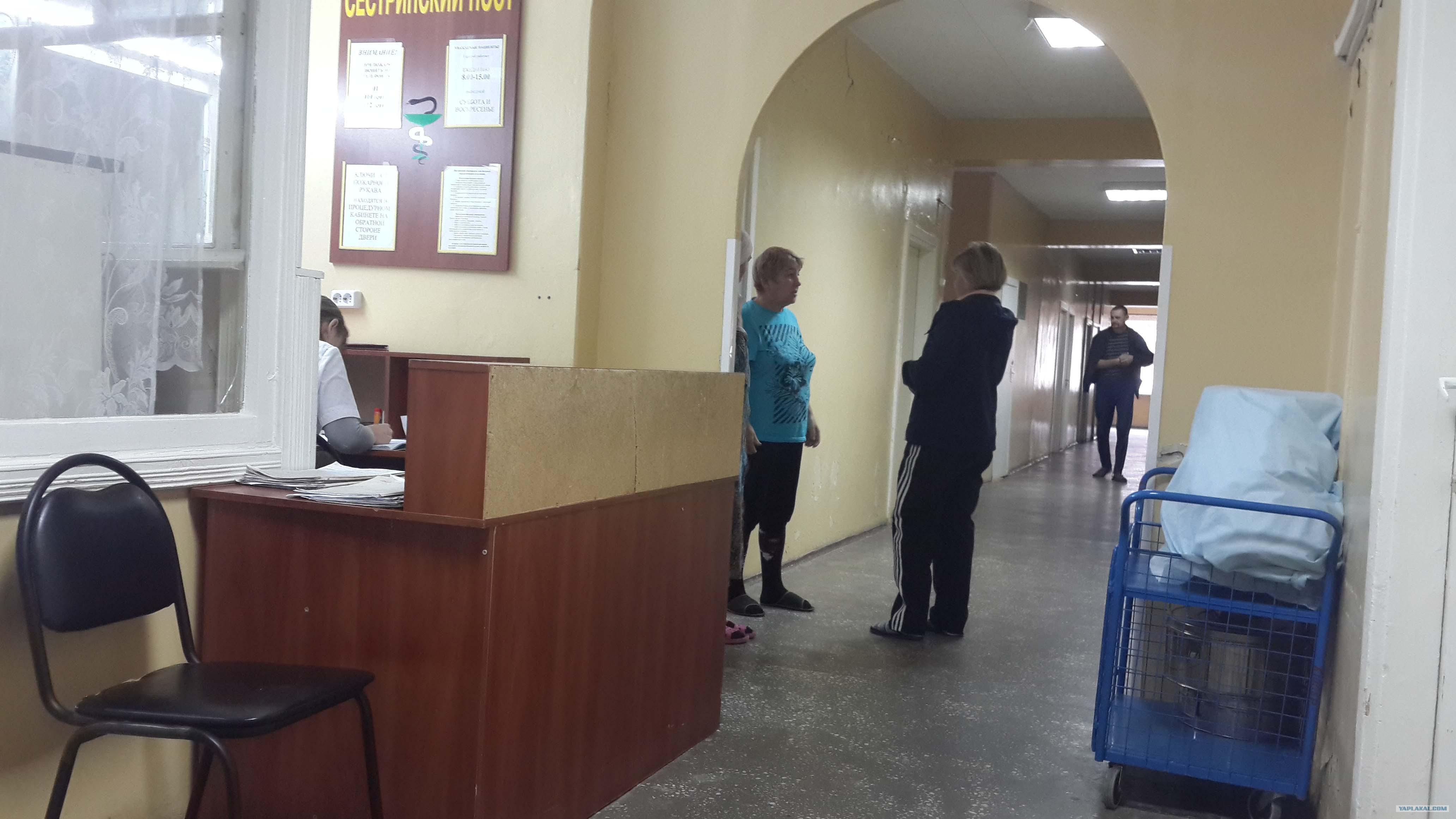 Медицинский центр исток светлоград официальный сайт