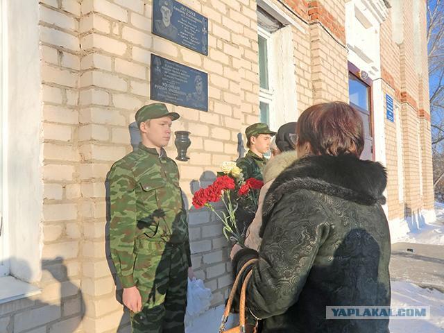 Еще одному ополченцу из Алтайского края, погибшему на Донбассе, установлена мемориальная табличка на школе